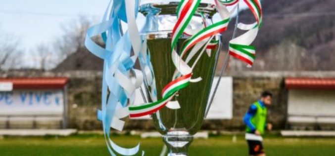 COPPA ITALIAAUDAX CERVINARA-GRUMENTUM VAL D'AGRI 1-0/VIDEO